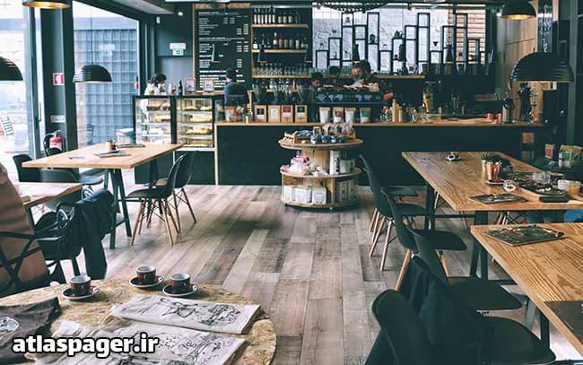 پیجر کافه